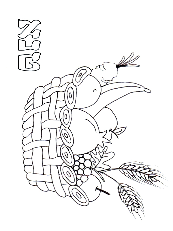 amos coloring pages - photo#11